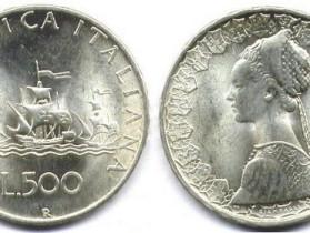 500-lire-argento