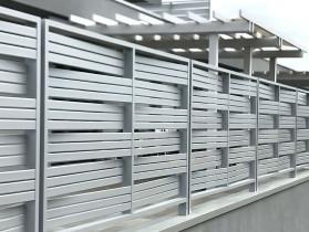 recinzioni-di-design-in-alluminio