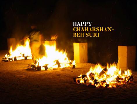 festeggia-il-charshanbe-suri