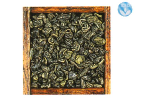 Tè Special Gunpowder immagine 0