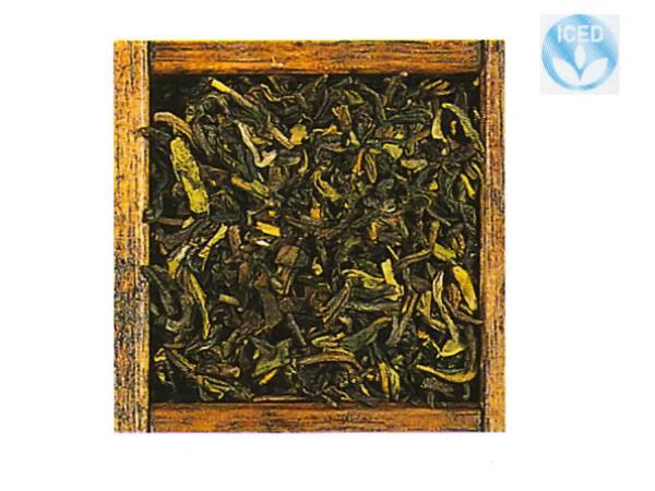 Tè nero Earl Grey Imperiale immagine 0